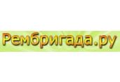 REMBRIGADA
