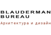 Блаудерман Бюро