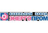 Кабельный завод Энергопром