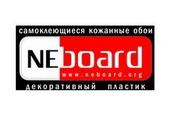 «Неборд Украина»