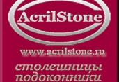 AcrilStone