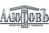 Алюровъ